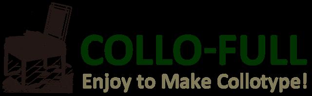 コロタイプオーダーシステム「COLLO-FULL」